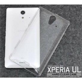 【超軽量】 スマホケース クリアケース 送料無料 【クール】 Xperia UL SOL22 SOL22カバー ハードケース カバー ケース スマートフォン・タブレット スマートフォン・携帯電話用アクセサリー ケース・カバー