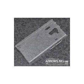 【超軽量】 スマホケース クリアケース 送料無料 【クール】 ARROWS NX F-06E F-06Eカバー ハードケース カバー ケース スマートフォン・タブレット スマートフォン・携帯電話用アクセサリー ケース・カバー