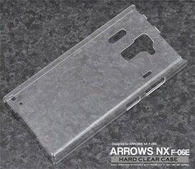 【超軽量】 スマホケース クリアケース 送料無料 【クール】 F-06E ARROWS ハードケース カバー 透明 スマートフォン・タブレット スマートフォン・携帯電話用アクセサリー ケース・カバー