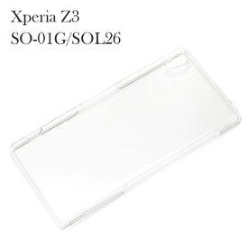 【スマホケース】SO-01G SOL26 401SO xperia Z3専用クリアケース SO-01G SOL26 401SO xperia Z3 シンプル クール(スマートフォン・タブレット スマートフォン・携帯電話用アクセサリー ケース・カバー)