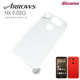 【超軽量】 スマホケース クリアケース 送料無料 【クール】 F-02G ARROWS NX ハードケース カバー スマートフォン・タブレット スマートフォン・携帯電話用アクセサリー ケース・カバー