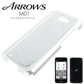 【超軽量】 スマホケース クリアケース 送料無料 【クール】 M01 M01ケース M01カバー イオンスマホ ハードケース カバー AQUOS PHONE スマートフォン・タブレット スマートフォン・携帯電話用アクセサリー ケース・カバー