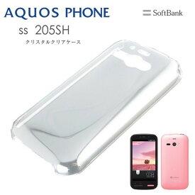 【超軽量】 スマホケース クリアケース 送料無料 【クール】 205SH ハードケース カバー AQUOS PHONE ss 透明 スマートフォン・タブレット スマートフォン・携帯電話用アクセサリー ケース・カバー