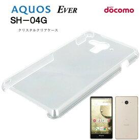 【スマホケース】SH-04GAQUOS EVER専用クリアケース SH-04GAQUOS EVER シンプル クール(スマートフォン・タブレット スマートフォン・携帯電話用アクセサリー ケース・カバー)