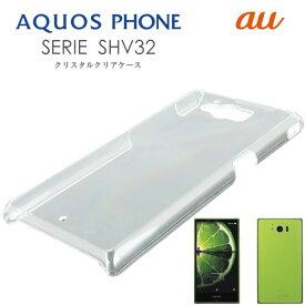 【超軽量】 スマホケース クリアケース 送料無料 【クール】 SHV32 ハードケース カバー AQUOS SERIE 透明 スマートフォン・タブレット スマートフォン・携帯電話用アクセサリー ケース・カバー