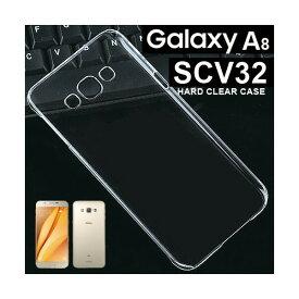 【超軽量】 スマホケース クリアケース 送料無料 【クール】 SCV32 ハードケース カバー Galaxy A8 透明 スマートフォン・タブレット スマートフォン・携帯電話用アクセサリー ケース・カバー