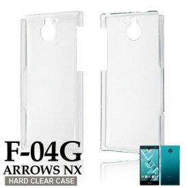 【超軽量】 スマホケース クリアケース 送料無料 【クール】 F-04G ハードケース カバー ARROWS NX F-04G 透明 スマートフォン・タブレット スマートフォン・携帯電話用アクセサリー ケース・カバー