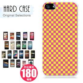【選べるアイテムセット】 iphone XS ケース Xperia ケース VA-10J 全機種対応 スマートフォン・タブレット スマートフォン・携帯電話用アクセサリー ケース・カバー SHV AQUOS Xperia SOV iPhone X huawei nova Max S9【キュート】 模様 ハードケース ハードカバー