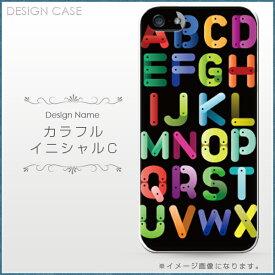 【スマホケース】キュートなイニシャルデザインハードケース(全機種対応 iphone アイフォン xperia xs xr se 6s 等 シンプル ベルトなし アンドロイド対応 おしゃれ かわいい 大人 女子 エクスペリア スマートフォン・携帯電話用アクセサリー ケース・カバー)