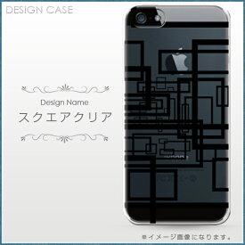 【スマホケース】クールなドットクリアデザインハードケース(全機種対応 iphone アイフォン xperia xs xr se 6s 等 シンプル ベルトなし アンドロイド対応 おしゃれ かわいい 大人 女子 エクスペリア スマートフォン・携帯電話用アクセサリー ケース・カバー)