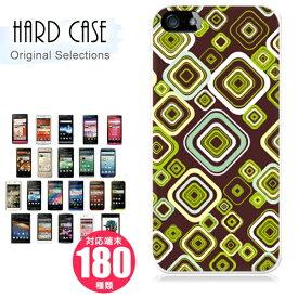 【スマホケース】クールな模様デザインハードケース(全機種対応 iphone アイフォン xperia xs xr se 6s 等 シンプル ベルトなし アンドロイド対応 おしゃれ かわいい 大人 女子 エクスペリア スマートフォン・携帯電話用アクセサリー ケース・カバー)