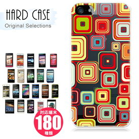 【スマホケース】クールな模様 クリアデザインハードケース(全機種対応 iphone アイフォン xperia xs xr se 6s 等 シンプル ベルトなし アンドロイド対応 おしゃれ かわいい 大人 女子 エクスペリア スマートフォン・携帯電話用アクセサリー ケース・カバー)