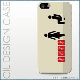【スマホケース】クールなユニーク キャラクターデザインハードケース(全機種対応 iphone アイフォン xperia xs xr se 6s 等 シンプル ベルトなし アンドロイド対応 おしゃれ かわいい 大人 女子 エクスペリア スマートフォン・携帯電話用アクセサリー ケース・カバー)
