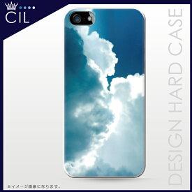 【スマホケース】クールな風景デザインハードケース(全機種対応 iphone アイフォン xperia xs xr se 6s 等 シンプル ベルトなし アンドロイド対応 おしゃれ かわいい 大人 女子 エクスペリア スマートフォン・携帯電話用アクセサリー ケース・カバー)