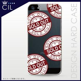 【スマホケース】クールなユニーククリアデザインハードケース(全機種対応 iphone アイフォン xperia xs xr se 6s 等 シンプル ベルトなし アンドロイド対応 おしゃれ かわいい 大人 女子 エクスペリア スマートフォン・携帯電話用アクセサリー ケース・カバー)