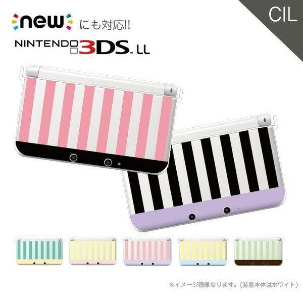 任天堂 3DS 3DSLL NEW3DS NEW3DSLL NEW2DS NEW2DSLL プロテクトカバー ケース【キュート】 模様 カバー ニンテンドー Nintendo 保護 クリア ハード
