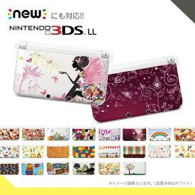 【DS カバー】任天堂 DS用 デザイン プロテクトカバー(任天堂 3DS 3DSLL NEW3DS NEW3DSLL NEW2DSLL プロテクトカバー ケース クール キャラクター カバー ニンテンドー Nintendo 保護 クリア ハード ホビー おもちゃ・ゲーム テレビゲーム Nintendo 3DS・2DS 周辺機器)