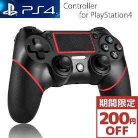 【期間限定200円OFF】 PS4 コントローラー プレステ4 コントローラー 互換品 コントローラー ワイヤレス コントローラー 無線 PS4slim Pro 振動機能搭載 Bluetooth PlayStation4
