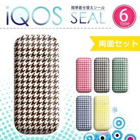【アイコスシール】キュートな模様デザインのアイコスシール(iQOS2.4用 シンプル おしゃれ かわいい 大人 女子 ホビー 喫煙具 電子タバコ・ベイプ ケース タバコ 電子タバコ ステッカー)