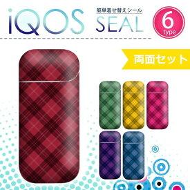 【アイコスシール】クールな模様デザインのアイコスシール(iQOS2.4用 シンプル おしゃれ かわいい 大人 女子 ホビー 喫煙具 電子タバコ・ベイプ ケース タバコ 電子タバコ ステッカー)