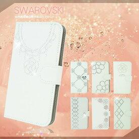 スマホケース 全機種対応 手帳型 キラキラ 送料無料 スマホ カバー SHV AQUOS Xperia XZ1 SOV iPhone X