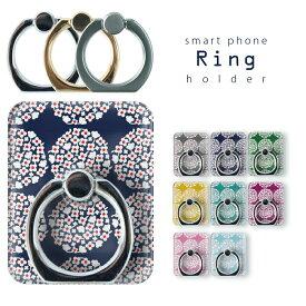 【スマホリング ホルダー】クールなデザインスマホリング(全機種対応 iphone アイフォン xperia xs xr se 6s 等 シンプル ベルトなし アンドロイド対応 おしゃれ かわいい 大人 女子 エクスペリア スマートフォン・携帯電話用アクセサリー ケース・カバー サブアイテム)