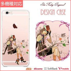 【スマホケース】クールなキャラクターデザインハードケース(全機種対応 iphone アイフォン xperia xs xr se 6s 等 シンプル ベルトなし アンドロイド対応 おしゃれ かわいい 大人 女子 エクスペリア スマートフォン・携帯電話用アクセサリー ケース・カバー)