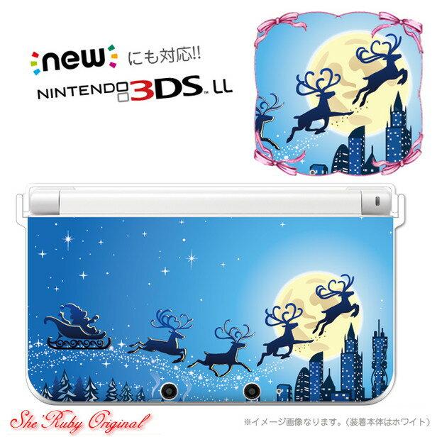 任天堂 3DS 3DSLL NEW3DS NEW3DSLL NEW2DS NEW2DSLL プロテクトカバー ケース 【クール】 キャラクター アニマル カバー ニンテンドー Nintendo 保護 クリア ハード