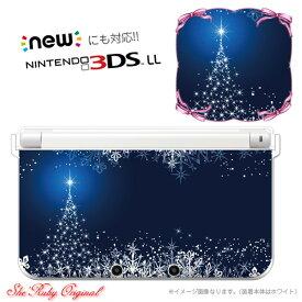 【DS カバー】任天堂 DS用 デザイン プロテクトカバー(任天堂 3DS 3DSLL NEW3DS NEW3DSLL NEW2DSLL プロテクトカバー ケース クール シーズン クリスマス カバー ニンテンドー Nintendo 保護 クリア ホビー おもちゃ・ゲーム テレビゲーム Nintendo 3DS・2DS 周辺機器)
