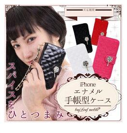 エナメルケース iPhone SO-01L SHV43 SC-02L 801SO Xperia XZ3 SOV39 SH-01L Pixel3 nova huawei 【クール】 ホワイト