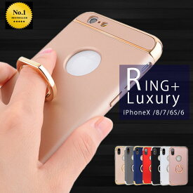 スマホ ケース オーダーメイド ハードケース iphone x iPhone8 iPhone7ケース RING リングケース iPhone6 iPhone7 iPhone6s アイフォンX アイフォン8 アイフォン7 アイフォン6 バンカーリング