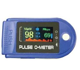 パルスゼロメーター 測定 血中濃度 脈拍 体調 健康管理 体調管理 指先 チェック 簡単 コンパクト