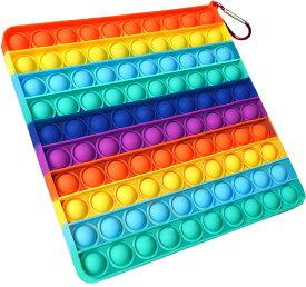 知育玩具 スクイーズ 大きいサイズ キーホルダー ポチポチ ストレス解消 減圧おもちゃ プッシュポップバブル おもちゃ 知育おもちゃ ボードゲーム 子供 大人兼用