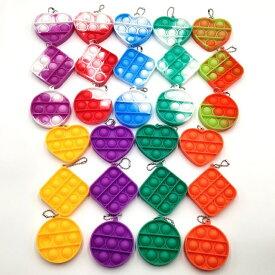 知育玩具 スクイーズ コンパクト キーホルダー ポチポチ ストレス解消 減圧おもちゃ プッシュポップバブル おもちゃ 知育おもちゃ ボードゲーム 子供 大人兼用