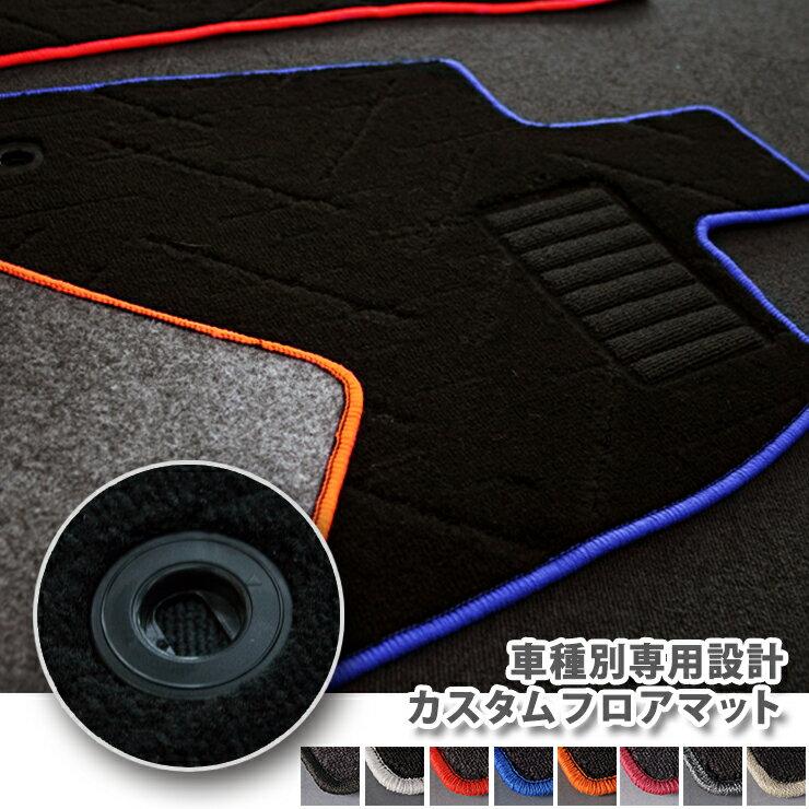 ニッサン インフィニティQ45 G50(H01.11〜)全車共通用カスタムオーダーフロアマット【AWESOME/オーサム】05P05Nov16