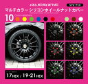 Wheel nat pop pink