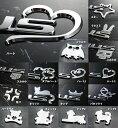 エンブレムチャーム 全20種類 【AWESOME/オーサム】どんな車種にも合わせやすいエンブレムチャームアクセサリー/ロゴ/…