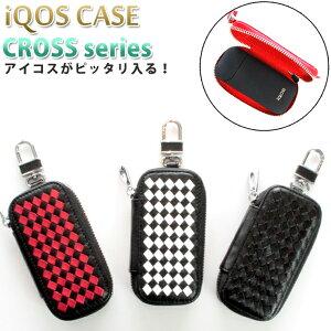 アイコスケース クロスシリーズ(全3色) アイコス3ケース プルームテックケース iQOS3 Duo対応iQOSケース カラビナ付き 加熱式タバコ入れ 加熱式たばこ入れ アイコスカバー ヒートスティック型