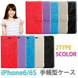 サークル柄 iPhone6S/iPhone6ケース 手帳型 エレガント シンプル アイフォンカバー アイフォンケース スマホケース iPhone6s iPhone6 iPhone6Sケース ケース サークル スタイリッシュ05P05Nov16