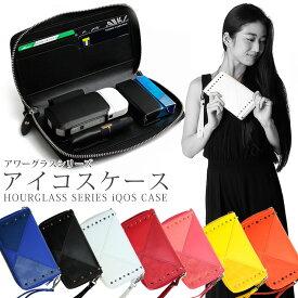 iQOS3対応 アイコスマグネットケース アワーグラスシリーズ(全7色) iQOSケース 持ち手付き 電子タバコ入れ 電子たばこ入れ アイコスカバー 加熱式タバコ入れ ヒートスティック型タバコ 加熱型タバコ 高級感 プレゼント アイコス3