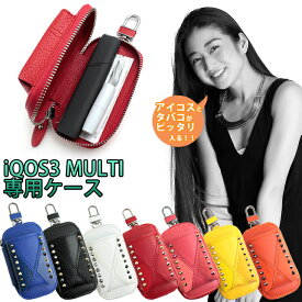 iQOS3 MULTI 専用ケース タバコ入れ付き アワーグラスシリーズ (全14種) アイコス3 マルチ アイコス3マルチ 新型アイコス iQOSケース カラビナ付き 電子タバコ入れ 電子たばこ入れ アイコスカバー 加熱式タバコ入れ 加熱型タバコ スタッズ