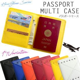 【ネコポス発送限定!送料無料】 パスポートケース アワーグラスシリーズ(全14種) パスポートカバー 無地 スタッズ 収納 マルチケース チケットケース かわいい おしゃれ カード入れ カードケース