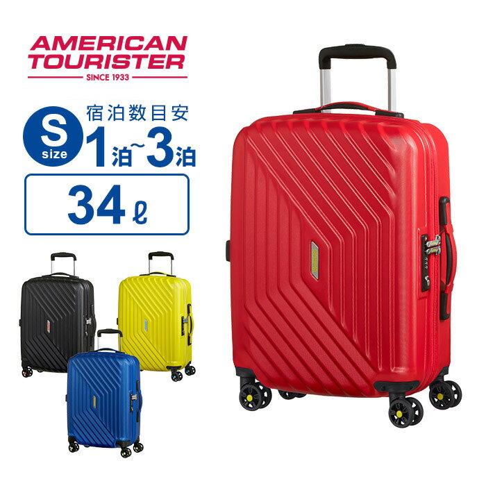 アメリカンツーリスター サムソナイト スーツケース キャリーバッグAIR FORCE1 エアフォース1 Sサイズ スピナー55 機内持込可能サイズ 4輪 ダブルキャスター キャリーケース