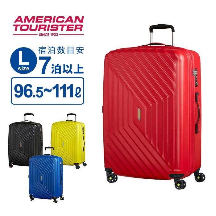 アメリカンツーリスター サムソナイト スーツケース キャリーバッグAIR FORCE1 エアフォース1 Lサイズ スピナー76 無料預入受託サイズ エキスパンダブル 容量拡張機能 4輪 ダブルキャスター キャリーケース