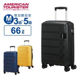 スーツケース Mサイズ アメリカンツーリスター サムソナイト SUMMER SPLASH サマースプラッシュ スピナー67 ハードケース 158cm以内 超軽量 キャリーケース キャリーバッグ 旅行 トラベル