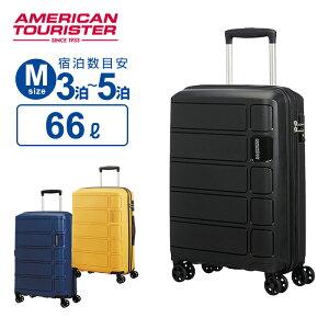 5/15限定!10%OFFクーポン!スーツケース Mサイズ アメリカンツーリスター サムソナイト SUMMER SPLASH サマースプラッシュ スピナー67 ハードケース 158cm以内 超軽量 キャリーケース キャリーバッ