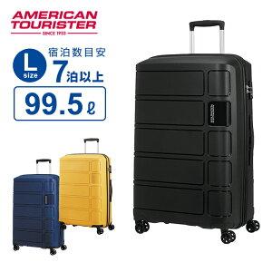 スーツケース Lサイズ アメリカンツーリスター サムソナイト SUMMER SPLASH サマースプラッシュ スピナー77 ハードケース 158cm以内 超軽量 キャリーケース キャリーバッグトラベル