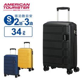 スーツケース 機内持ち込み Sサイズ アメリカンツーリスター サムソナイト SUMMER SPLASH サマースプラッシュ スピナー55 ハードケース 158cm以内 キャリーケース キャリーバッグ 旅行