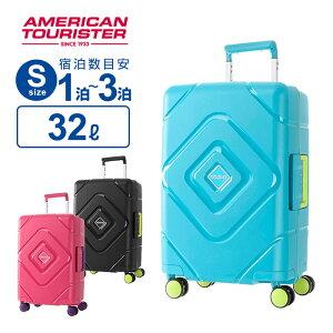 5/15限定!10%OFFクーポン!【30%OFF】スーツケース 機内持ち込み Sサイズ アメリカンツーリスター サムソナイト トライガード スピナー55 Sサイズ ハードケース 超軽量 キャリーケース キャリー
