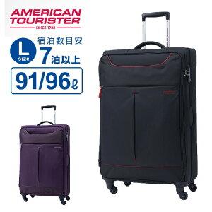 11%OFFクーポン配布中!スーツケース Lサイズ アメリカンツーリスター サムソナイト スカイ SKY スピナー77 Lサイズ ソフト 158cm以内 大型 大容量 超軽量 キャリーケース キャリーバッグ 旅行 ト